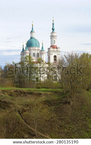 View of the Cathedral of St. Catherine the Martyr on the ruins of a fortress of Yam. Kingisepp - stock photo