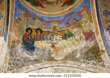 view of the ceiling of Nativity of the Theotokos Church, Sapanta,Romania - stock photo