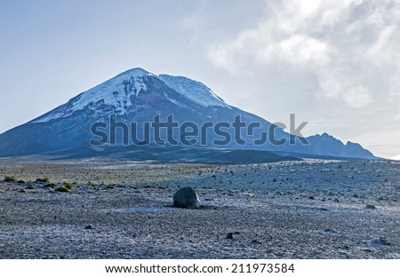 View of the Chimborazo volcano on a sunny morning - stock photo