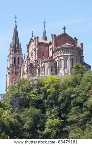 view of the Church of Covadonga, Asturias, Spain