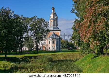 View of the Church of Our Lady of Kazan from the Kremlin in Uglich, Russia