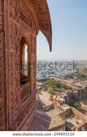 View of the city of Jodhpur from the hilltop Mehrangarh Fort. - stock photo