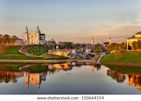 view of the city of Vitebsk, Belarus  - stock photo
