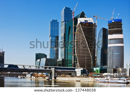 view of the complex modern skyscrapers Moscow City, Russia