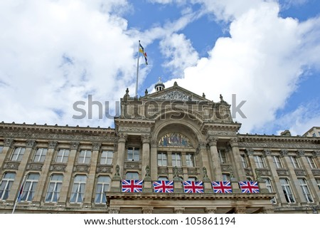 View of the Council House in Birmingham, England. - stock photo