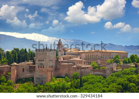 View of the famous Ancient Arabic fortress Alhambra, Granada, Spain, European travel - stock photo