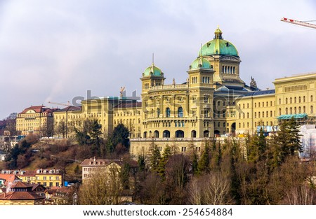 View of the Federal Palace of Switzerland (Bundeshaus) in Bern - stock photo