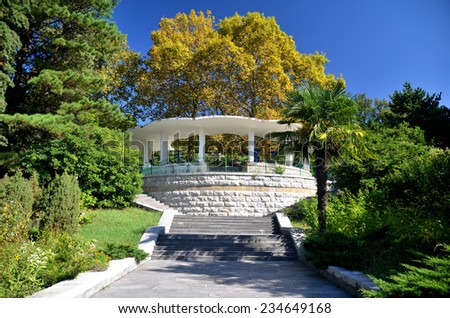 View of the gazebo in the park Arboretum city of Sochi, Russia - stock photo