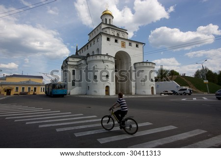 view of the 'golden gate' in the center of Vladimir, Russia - stock photo
