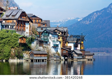 View of the Hallstatt from lake Hallstater See, Austria - stock photo