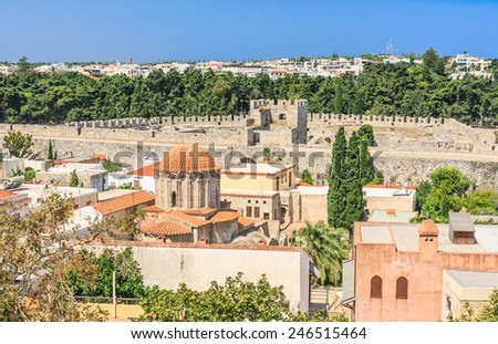 View of the historical center of Rhodes. Old Town. Rhodes Island. Greece - stock photo