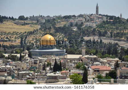 View of the holy places of Jerusalem from the Tower of David - stock photo
