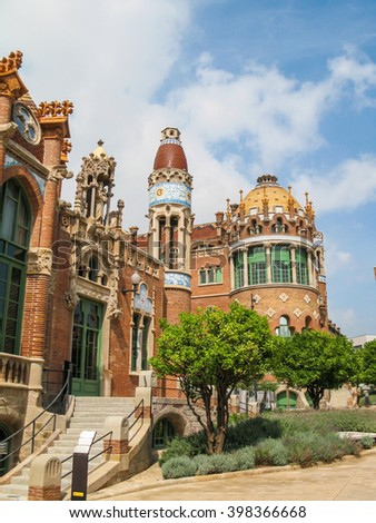 View  of  the Hospital of the Holy  Cross and  Saint  Paul  (Hospital de la Santa Creu  i  de Sant  Pau), Barcelona, Catalonia, Spain, UNESCO World Heritage  Site.      - stock photo