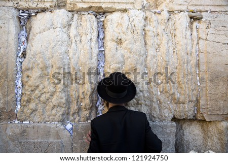 view of the jerusalem wailing wall, Israel
