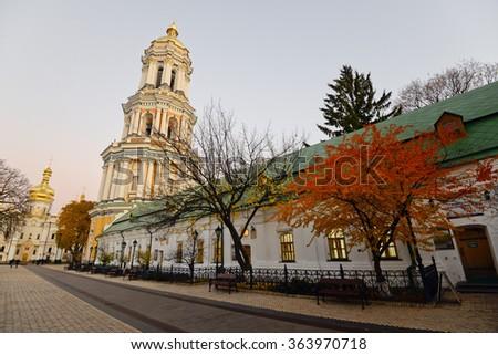 View of the Kiev Pechersk Lavra /Kiev Pechersk Lavra/Kiev Pechersk Lavra, Kiev, Ukraine - stock photo