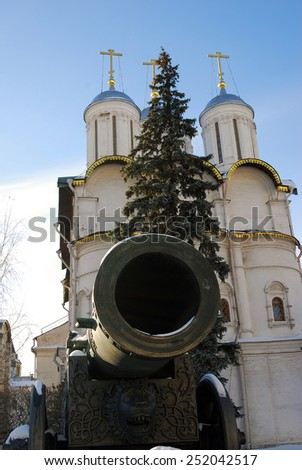 View of the King Cannon and Twelve apostles church in Moscow Kremlin, a popular touristic landmark. UNESCO World Heritage Site.