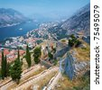 View of the Kotor and Kotor Bay from Fortress, Montenegro - stock photo