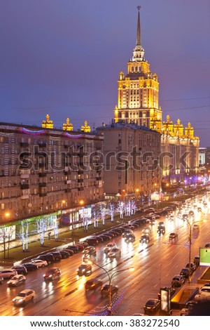 View of the Kutuzovsky Prospect in evening time. Moscow. Russia - stock photo