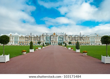 View of the main building complex of Tsarskoye Selo. - stock photo