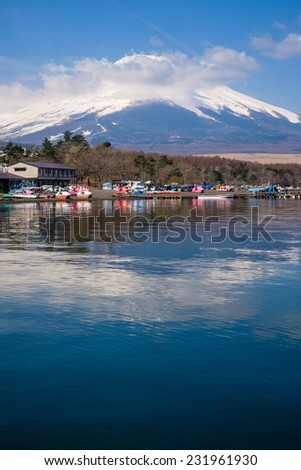 View of the majestic mount Fuji in Japan - stock photo