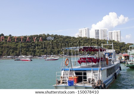 View of the marina and port city of Pattaya. Thailand - stock photo