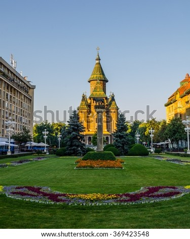 View of the metropolitan cathedral in romanian city timisoara during sunrise