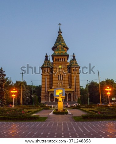 View of the metropolitan cathedral in romanian city timisoara during sunset