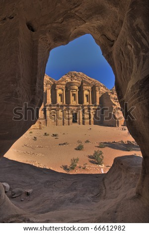 View of The Monastery from inside a cave. Petra, Jordan - stock photo