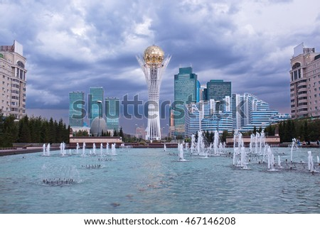 View of the monument Bayterek, symbol of Kazakhstan.
