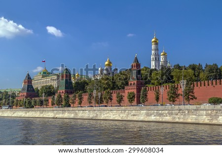View of the Moscow Kremlin from Moscow river,Russia - stock photo