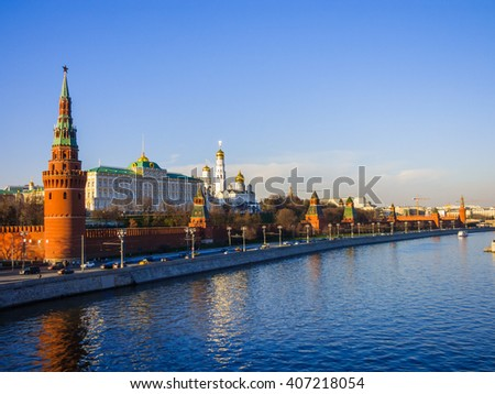 View of the Moscow Kremlin, Grand Kremlin Palace - stock photo