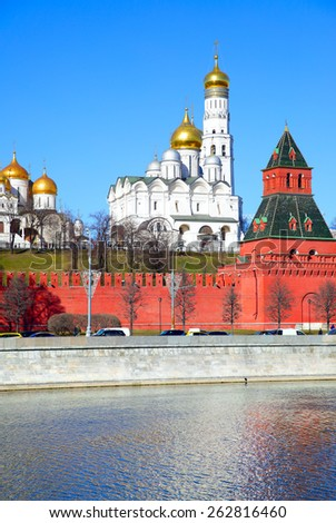 View of The Moscow Kremlin, Russia - stock photo