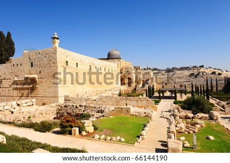 View of the Mount of Olives, Temple Mount and Jerusalem Archaeological Park