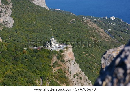 View of the Orthodox Church Foros in Crimea