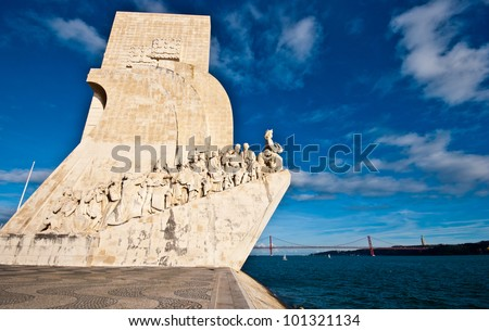 view of the Padrao dos Descobrimentos in Lisbon