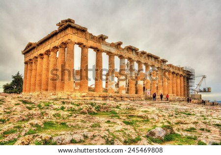 View of the Parthenon in Athens - Greece - stock photo