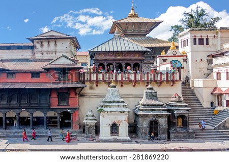 pashupatinath temple free - photo #44
