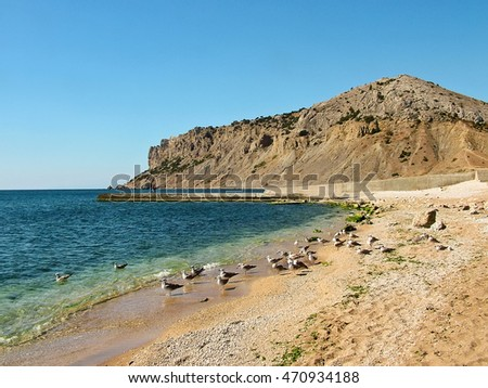 View of the rock on the east side Alchak near Sudak in Crimea