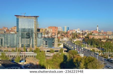 View of the Rostov-on-Don city. Russia - stock photo