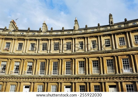 View of the Royal Circus in the City of Bath in Somerset England - The Royal Circus Comprises of Luxury Town Houses Built in the Georgian Era - stock photo