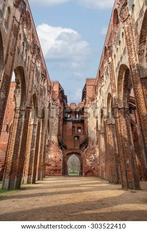 View of the ruins of Tartu Cathedral, completed in 16th century, in Tartu Estonia. - stock photo