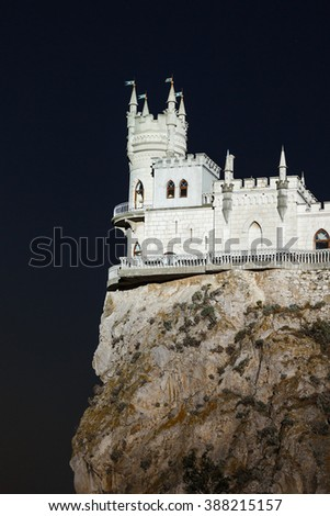 view of the swallow's nest at night, Yalta, Crimea