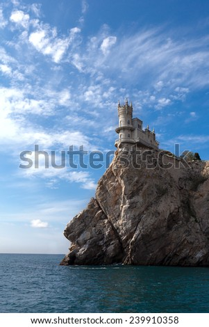view of the Swallow's nest lock in the Crimea, Russia
