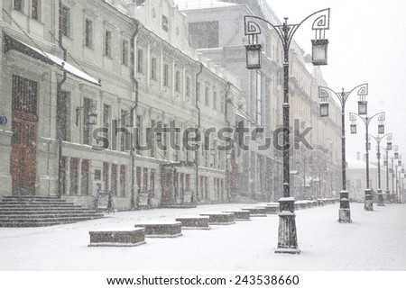 View of the The Moscow Arts Theatre Building and Kamergersky lane during abnormal snowfall at the center of Moscow, Russia - stock photo