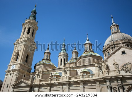 View of the towers of basilica of the Virgen del Pilar, Zaragoza, Aragon, Spain  - stock photo