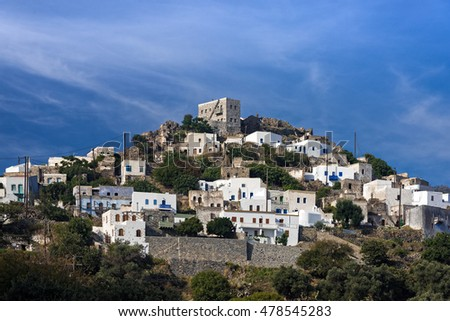 View of the traditional village of Emporios in Nisyros island, Greece