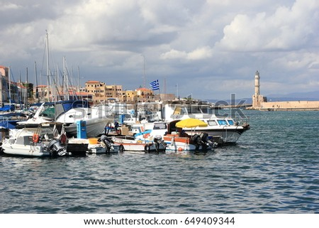 View of the Venetian port of Chania. Crete, Greece.