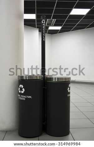 View of three recycle metal bins - stock photo