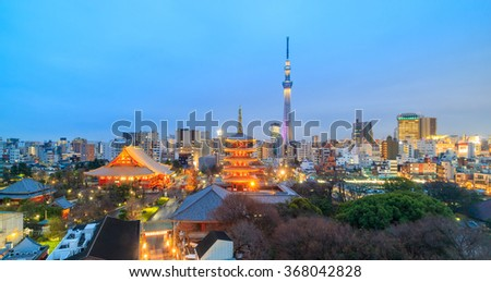 View of Tokyo skyline with Senso-ji Temple and Tokyo skytree at twilight in Japan. - stock photo