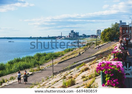 View Tomsk City Administrative Center Tomsk Stock Photo - Where is russia located